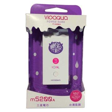Vio M5200A行動電源(牛奶瓶-紫色)