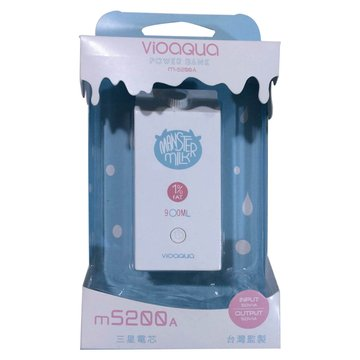 Vio M5200A行動電源(牛奶瓶-藍色)