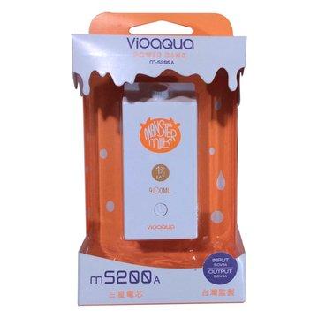 Vio M5200A行動電源(牛奶瓶-橘色)