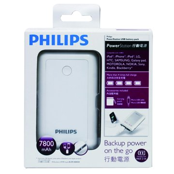 PHILIPS 飛利浦 DLP7800/97 2.1A雙輸出行動電源
