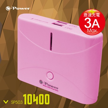 e-Power SP503-10400行動電源-粉紅色
