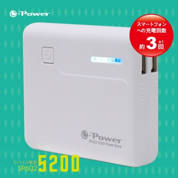 e-Power SP602-5200行動電源-珍珠白