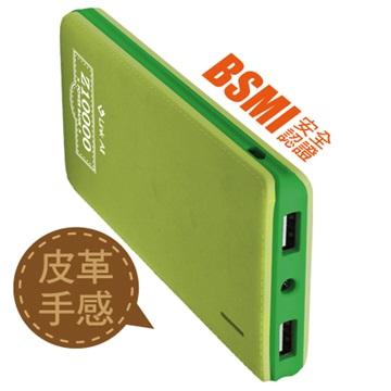 Link All Z10000 / 綠色 / 皮革紋行動電源