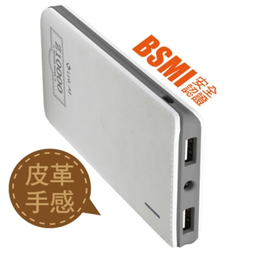Link All Z10000 / 白色 / 皮革紋行動電源