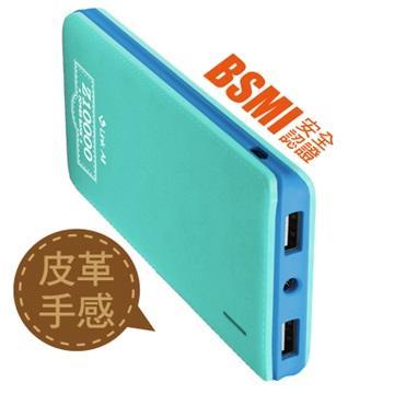 Link All Z10000 / 藍色 / 皮革紋行動電源