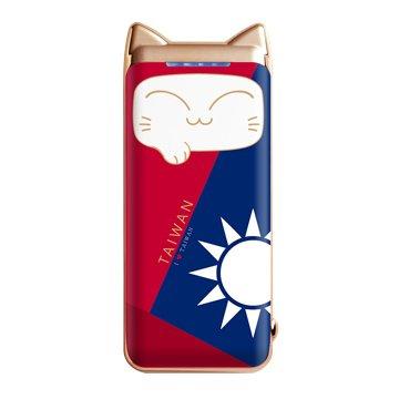 PROBOX 6700mAh環球貓限定行動電源-台灣