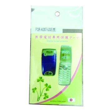 保護貼-ASUS ZenFone 5