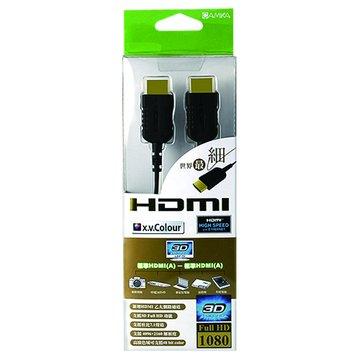 CAMKA 肯佳標準HDMI(A) -標準HDMI(A)