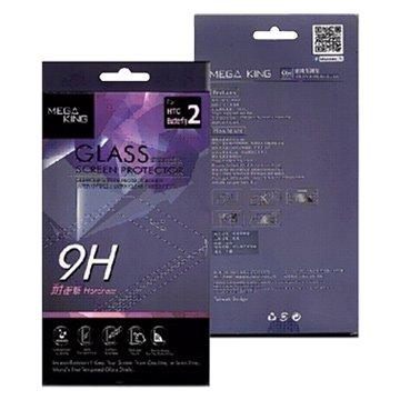 ASUS ZenFone2(5.5