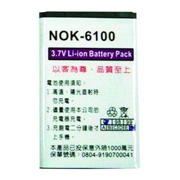 LG KF350/KP502電池