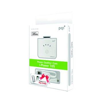 PQI 勁永 i-Power 105(iPhone專用)行動電源