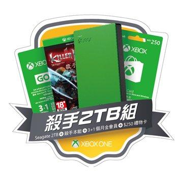 Microsoft 微軟 XBOX ONE福袋: 殺手2TB組