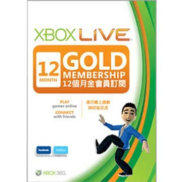 Microsoft 微軟 XBOX LIVE 金會員12個月