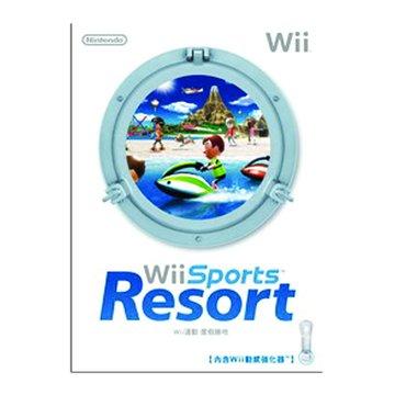 Nintendo 任天堂 WII 運動 度假勝地+動感強化器
