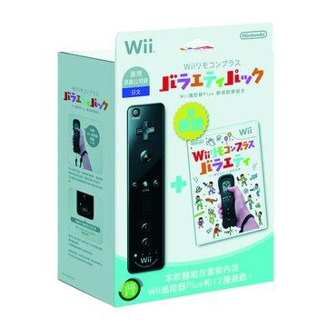 Nintendo 任天堂 WII 遙控器Plus動感歡樂組