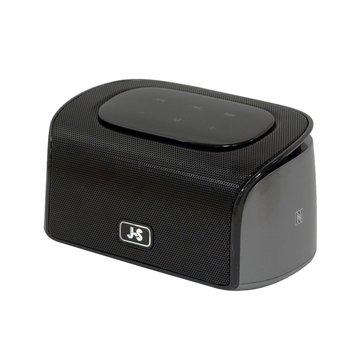 JS 淇譽JY1200(銀灰) 攜帶式藍牙音箱(福利品出清)