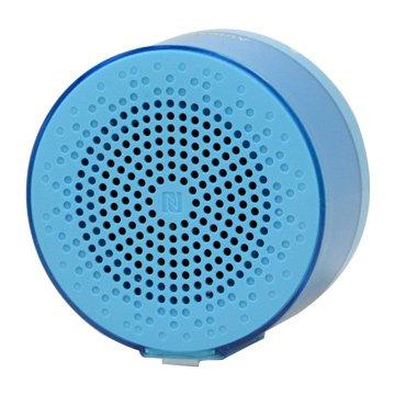 JS 淇譽 Auluxe Bi-X3 NFC/藍牙喇叭/藍(福利品出清)