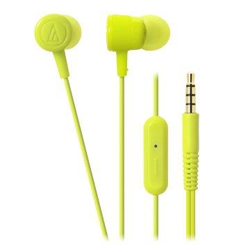 audio-technica 鐵三角鐵三角通話用耳機220iS LGR淺綠