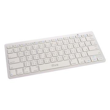 ifive 五元素 時尚超薄無線藍芽鍵盤(福利品出清)