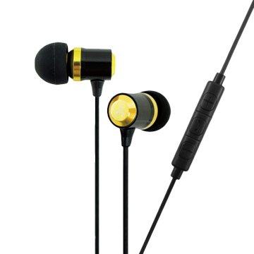 avier  炫彩鋁合金入耳式線控耳機-黃(福利品出清)