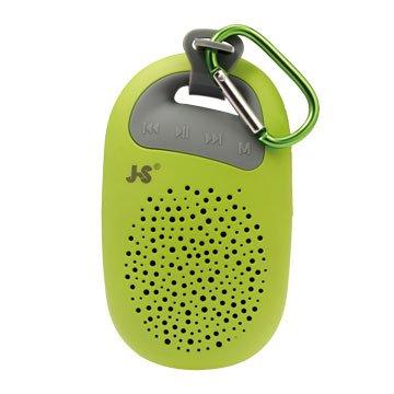 JS 淇譽JY1003 攜帶式藍牙喇叭-綠