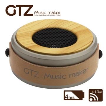 e-Power GTZ-10 / 木紋香檳金 迷你藍芽喇叭