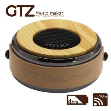 e-Power GTZ-10 / 木紋鐵灰 迷你藍芽喇叭