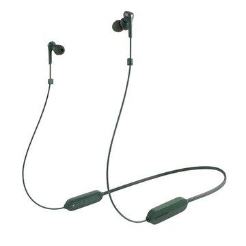 audio-technica 鐵三角鐵三角重低音藍牙耳機CKS330XBT綠