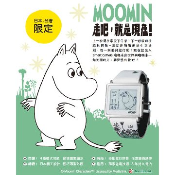 EPSON  Smart Canvas Moomin