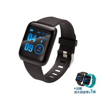 E-books  V7 藍牙彩屏大錶面防水智慧手錶(專案)