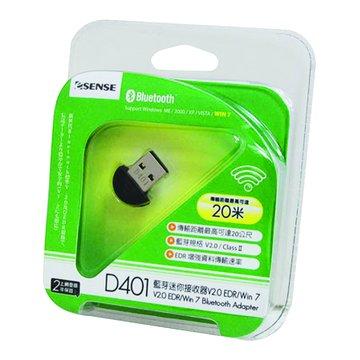 E-SENES 逸盛BMD401藍芽迷你接收器 V2.0 EDR/Win 7