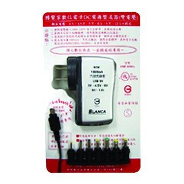 BLANCA 博覽家SMP-1000A數位電子DC電源整流器