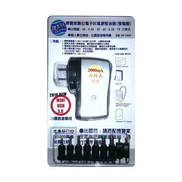 BLANCA 博覽家SMP-2000A數位電子DC電源整流器