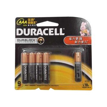 DURACELL 金頂 新金頂鹼性電池4號8+1入