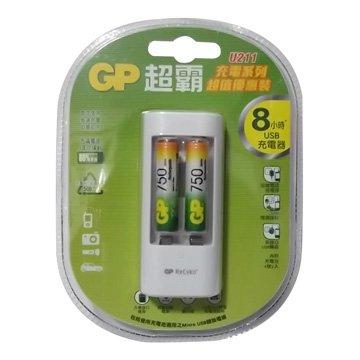 GP 超霸GP充電器+4號750mAh 2入
