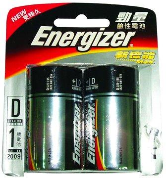 Energizer 勁量勁量鹼性1號*2
