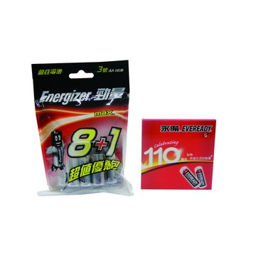 Energizer 勁量 勁量鹼性電池3號8+1