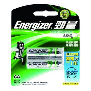 Energizer 勁量全效型3號2入低自放充電池