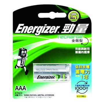 Energizer 勁量全效型4號2入低自放充電池