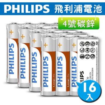 PHILIPS 飛利浦碳鋅4號電池16入 熱縮