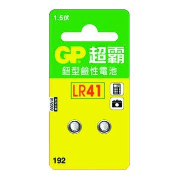 GP 超霸 LR41(2入)電池