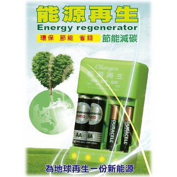 電池再生充電器