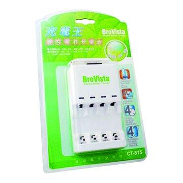 充電王環保鹼性電池充電器