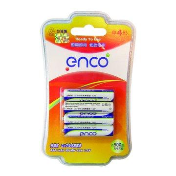 enco 4號850mAh*4低自放電池