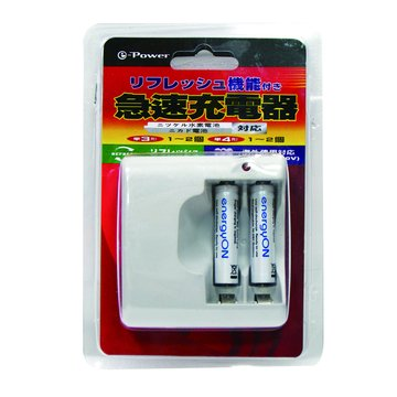 e-Power 急速充電器(附4號低自放750mAh*2)