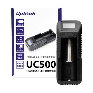Uptech UC500 18650 USB LCD顯示 單槽快充器
