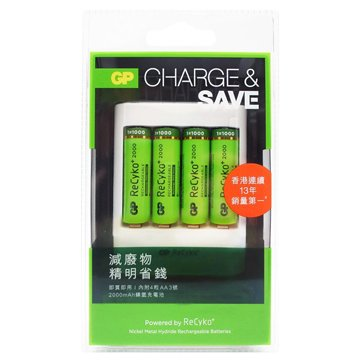 GP  3號低自放充電池4入+USB充電器 ReCyKo
