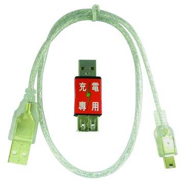 S.C.E 世淇USB A公/Micro B公 60cm組合包