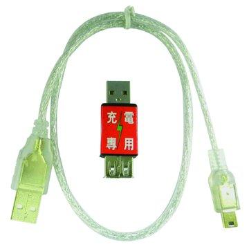 S.C.E 世淇UB-341 USB A公/迷你5Pin 50cm組合包