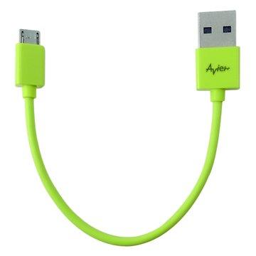 avier USB 2.0 A公/Micro B公 15cm彩
